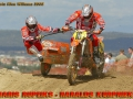 20051311rupeiks